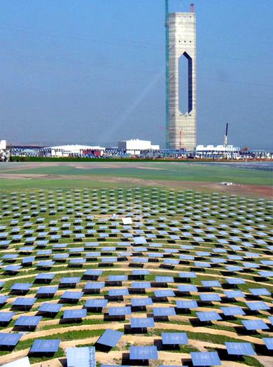 solarpowers.jpg